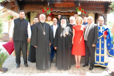 """Sfinţirea Bisericii """"Sfinţii Împăraţi"""" din Calafat"""